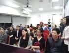 深圳青少年演讲口才培训