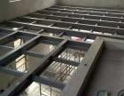北京延庆区阁楼搭建/钢结构加固阁楼焊接/钢结构隔层搭建