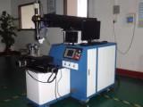 激光焊接机 进口二手激光焊接机国外要提供哪些清关资料