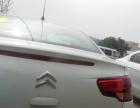 雪铁龙 2010款世嘉三厢 1.6L 手动尚乐版
