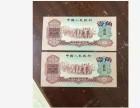济南作废老版人民币兑换价格表 济南回收旧版人民币价格表