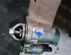 供应奥迪Q7助力泵,起动机等汽车拆车件