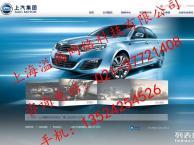 松江专业网站定制公司,松江做网站,松江高品质APP开发公司