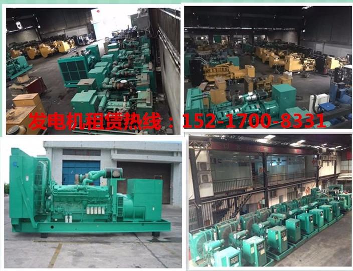 贵港桂平大型发电机出租
