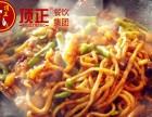 上海内蒙古焖面技术免加盟培训