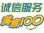 南昌新时代全国售后服务(各站点)总部维修热线是多少电话?