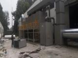 供应兰州光氧催化环保箱和甘肃废气处理环保箱批发