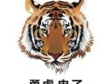 鄭州網絡布線/維護 綜合布線 找鄭州勇虎電子專業專注服務好