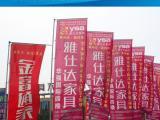 上海静安区批发 3米/5米/7米注水旗杆