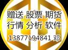 广西臻禄周年庆免息半月股票配资期货配资
