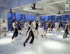 爵士舞钢管舞培训成人零基础包就业包证书