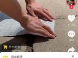 浙江杭州douba抖吧抖音短视频带货