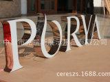 珀莱雅时尚品牌不锈钢树脂字 广告牌 高亮精品迷你树脂字厂家热销