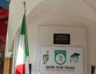 留学意大利,免费读意大利公立大学本科、研究生