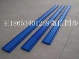 超高分子量聚乙烯板链条导轨图片尼龙链条导轨厂家电话特价