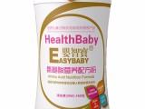 婴智宝配方粉 配方奶粉 帮助宝宝过敏症状