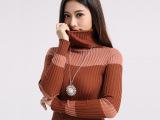 2014秋冬新款羊毛针织衫 韩版长袖高领套头弹力修身女装条纹毛衣