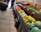 四川果繽紛水果店加盟