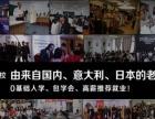 南京哪里可以学习服装设计南京服装设计培训学校