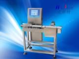 动态称重剔除机 在线重量检测 自动报警剔除