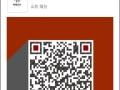 免费注册公司 百元代理记账 ——恒裕会计事务所