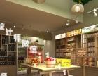水果店面设计,坚果店面设计,奶茶店面设计,专业设计