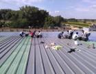 中山防水补漏公司 中山屋顶裂缝补漏 中山天面防水降温隔热