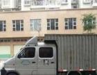 福永小货车,搬家、工厂拉货、个人拉送二手货物。