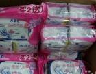 全新卫生巾---ABC---低价出售--约有500
