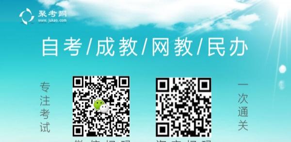 武汉理工大学成教专科/本科招生