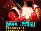 四川西南重庆贵州美容院拍拍秀绽放秀