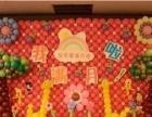 宴会气球装饰 生日 宝宝宴 小丑 气球拱门空飘舞台