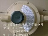 RegO力高LV4403C4 液化气单级调压器