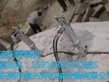 土石方工程需要什么设备静态分裂硬岩石大型液压分裂机