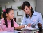 广州小学数学补习班排名,五年级补习班
