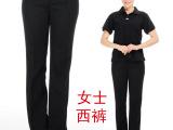 女士西裤 女式黑裤 制服工作裤 酒店工作服 职业黑裤 工作裤