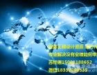 代理北京大兴区安防资质审批