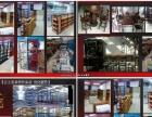 出售各种二手家庭用品厨房设备