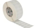 E42干/湿Inlay 超高频电子标签-正华智能科技有限公司