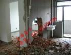 静安区新闸路周边专业拆墙砸墙室内装修拆除拆旧垃圾清运