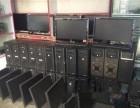 英德市二手电脑上门回收,废旧电脑上门回收,笔记本电脑回收