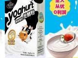 优比特金装酸奶发酵菌粉 乳酸菌 双歧杆菌酸奶发酵