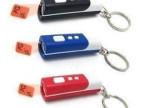 便携式投影钟 mini手表投影钟 电筒投影钟钥匙扣 钥匙扣投影钟