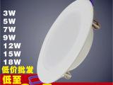 LED灯LED节能灯LED筒灯 LED灯具3W2.5寸8公分 塑