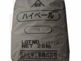 日本进口CH松香厂家 日本进口CH松香价格 诺辰