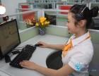 上海澳柯玛空调(维修(澳柯玛各点清洗加氟联系方式是多少?