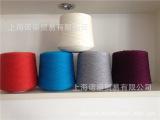 厂家直销山羊绒线粗纺26支2股 100%纯山羊绒纱线批发毛线机织
