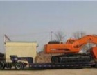 济阳济南大件运输 淄博潍坊特种物流 工程机械运输