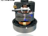 干湿吸尘器电机 江西南昌真空吸尘器电机厂家批发销售
