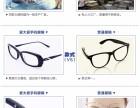 石家庄爱大爱手机眼镜微商团队,产品网友评价